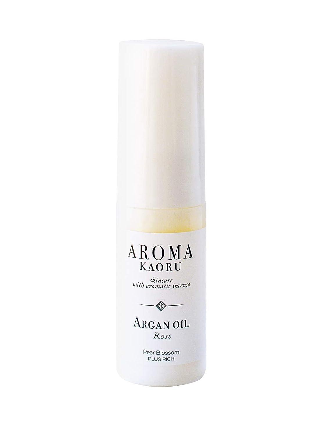 推測の頭の上シルクアロマ香るアルガンオイル PB 美容オイル(AR)