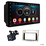 UGAR EX6 7' Android 6.0 Autoradio GPS Navigation + 11-560 Radioblende Dash Installation Faszie Kit für Toyota Corolla Verso 2004-2009