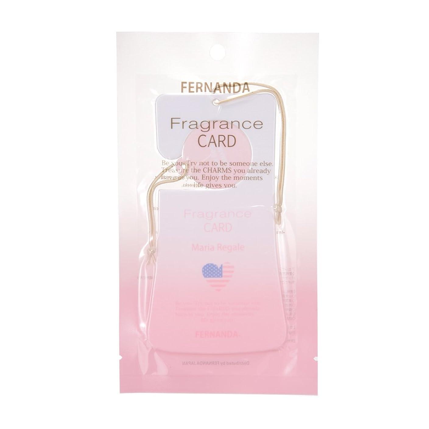 代わって生物学魅力的であることへのアピールFERNANDA(フェルナンダ) Fragrance Card Maria Regale (フレグランスカード マリアリゲル)