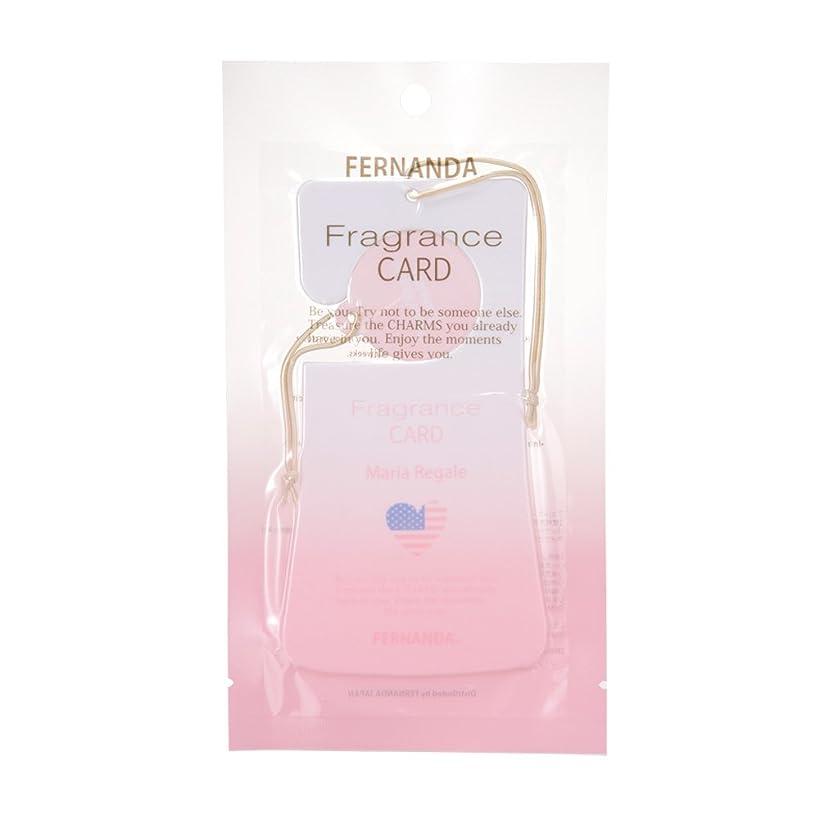 セージ気がついて乱すFERNANDA(フェルナンダ) Fragrance Card Maria Regale (フレグランスカード マリアリゲル)
