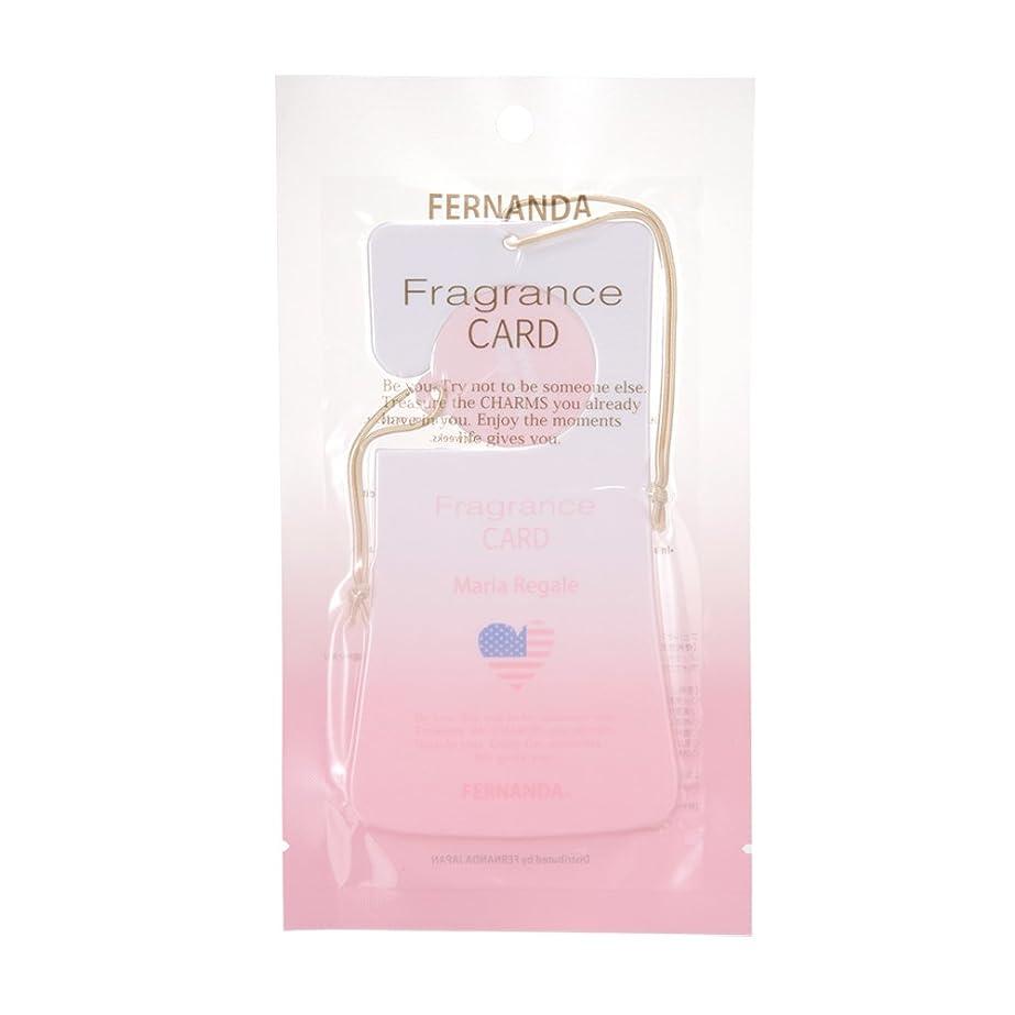 消防士鳴り響くはっきりしないFERNANDA(フェルナンダ) Fragrance Card Maria Regale (フレグランスカード マリアリゲル)