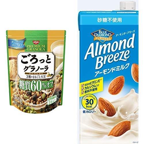 【セット買い】ごろっとグラノーラ3種のまるごと大豆糖質60%オフ360g 360gX6袋 + アーモンド・ブリーズ 砂糖不使用 1L×6本