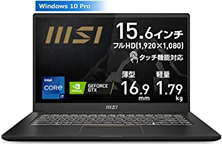 【GTX搭載・薄型軽量・ビジネス/ゲーミング】MSIビジネスノートPC SummitE15 1.79Kg Win10Pro i7/GTX1650TiMax-Q/15.6FHD/タッチ対応/16GB/512GB/Summit-E15-A11SCS...