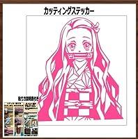 【特】 竈門禰豆子 ねずこ カッティングステッカー (チェリー(濃桜), 横18x縦20cm)