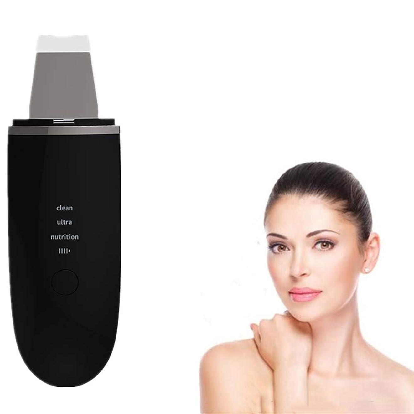 告白する雲ナチュラル顔の皮膚スクラバーブラックヘッドリムーバー毛穴クリーナー皮膚電気マッサージスクラバーEMSクリーニングイオン導入モードツールワイヤレスピーリングフェイシャルマッサージリフティングベースのブラック充電