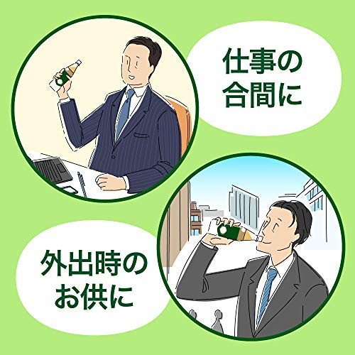 花王(kao)ヘルシア『ヘルシア緑茶【350mlスリムボトル】』