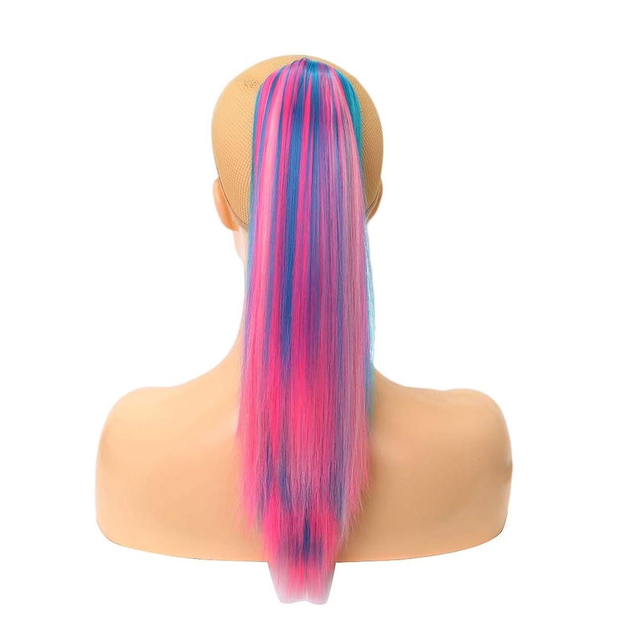 アンケート血色の良いラメLurroseロングストレートガール爪ポニーテールクリップヘアエクステンショングラデーションウィッグヘアジョークリップヘアピース女性