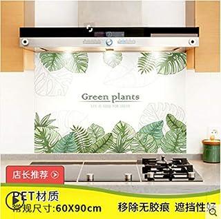 Cuisine étanche à l'huile autocollant poêle tuile étanche papier autocollant armoire de cuisine 13
