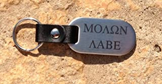 Stainless Steel Molon Labe Engraved Keychain