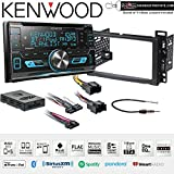 Kenwood DPX593BT CD Receiver Double Din Radio Install Kit with Apple CarPlay Fits 2006-2007 Saturn Ion, Vue with Sots Lanyard Bundle