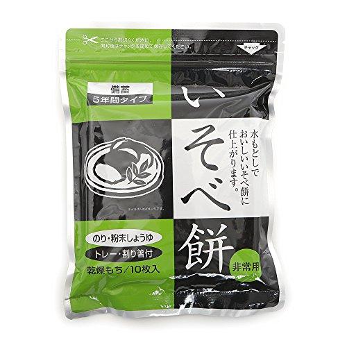 東京コロニー 長期保存食【賞味期限5年】 即席乾燥餅《水に3分浸すと食べられる》 いそべ餅 HC2481