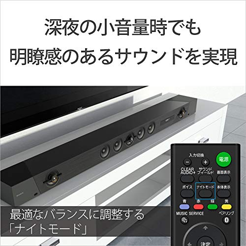 ソニーサウンドバー7.1.2chDolbyAtmosNFCBluetoothハイレゾ対応ホームシアターシステムHT-ST5000(2017年モデル)