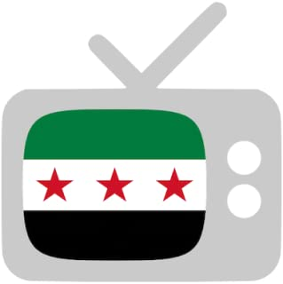Best free syria tv Reviews