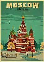 ヴィンテージソビエト旅行ポスター-大人のための1000ピースの大判ジグソーパズル-すべてのピースはユニークで、テクノロジーはピースが完全にフィットすることを意味します、75x50cm