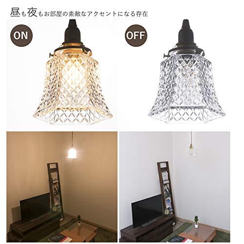 共同照明『ペンダントライトガラス1灯(GT-DJ-MLT)』