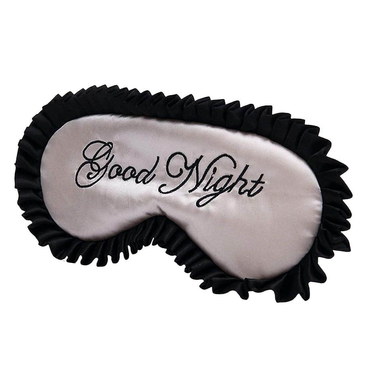 原稿大理石例外NOTE ソフトスムージーレース刺繍入り睡眠美容シェードゴーグル快適な模造シルクサテンワード睡眠マスクアイカバー