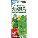 伊藤園 充実野菜 緑の野菜ミックス (紙パック) 200ml ×72本