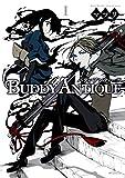 BUDDY ANTIQUE‐バディ・アンティーク‐ 1 (MFコミックス ジーンシリーズ)
