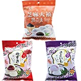 Bamboo House Japanese Style Mochi, Japanese candy dessert rice cake Red Bean, Taro, Sesame Mochi Pack of 3, Gift Bag by Unha's Asian Snack Box