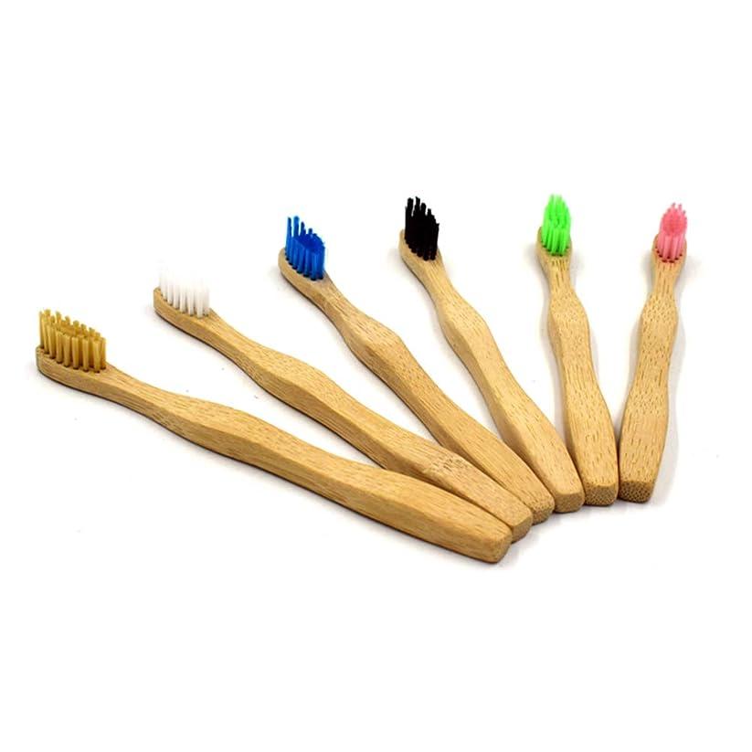 クレタ支払い評価可能SUPVOX 家族のための振られたハンドルが付いている自然なタケ歯ブラシの木の環境に優しい歯ブラシ8個