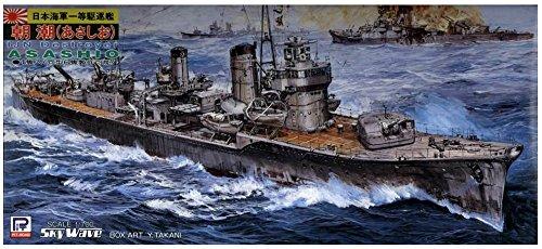 ピットロード 1/700 日本海軍 駆逐艦 朝潮 W30