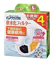 ピュアクリスタル 軟水化フィルター 4P 猫用 【おまとめ16個】
