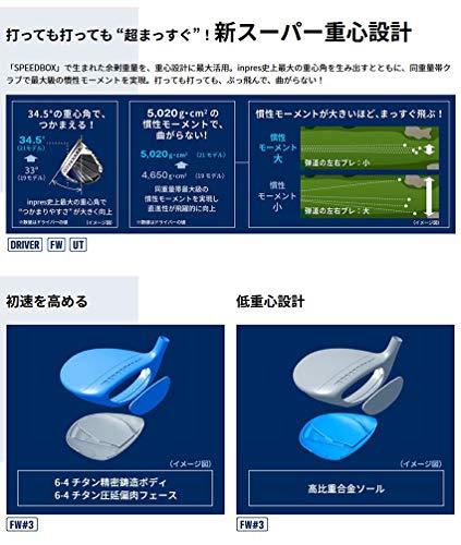 INPRES21年モデルヤマハゴルフインプレスUD+2フェアウェイウッドYAMAHA三菱ケミカルグリップ:MCCWHITEOUTブルー/ホワイトBLありシャフト:DiamanaThumpFWf-55/フレックス:S番手:FW5