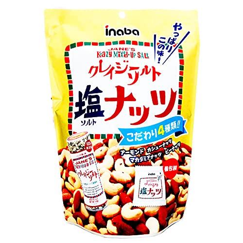 稲葉ピーナツ クレイジーソルトナッツ(個包装) 140g ×12袋