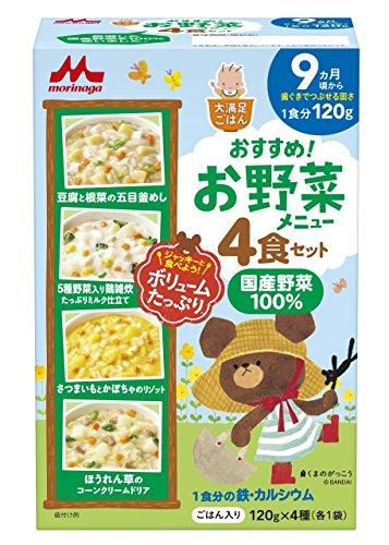 森永 大満足ごはん G-N4 おすすめ! お野菜メニュー4食セット (120g×4種) 9ヶ月頃から