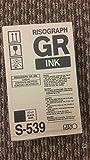 Risograph S-539 OEM Toner - GR1700 1750 2710 2750 3710 3700 3750 Black Ink (2-1000 cc. Ctgs/Ctn) (10000 Yield)