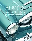 Austin-Healey - La race des bouledogues