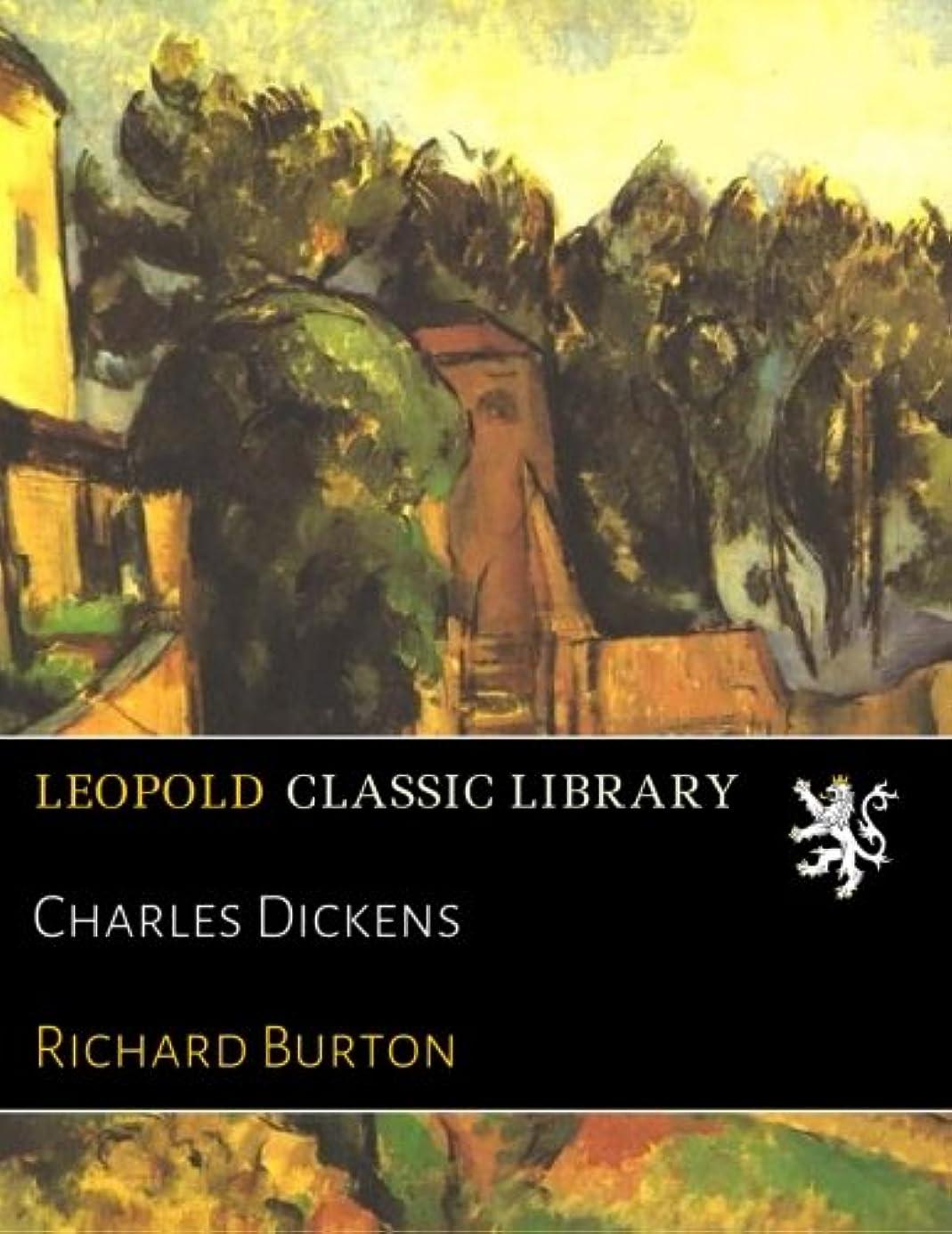 ログ強調限界Charles Dickens