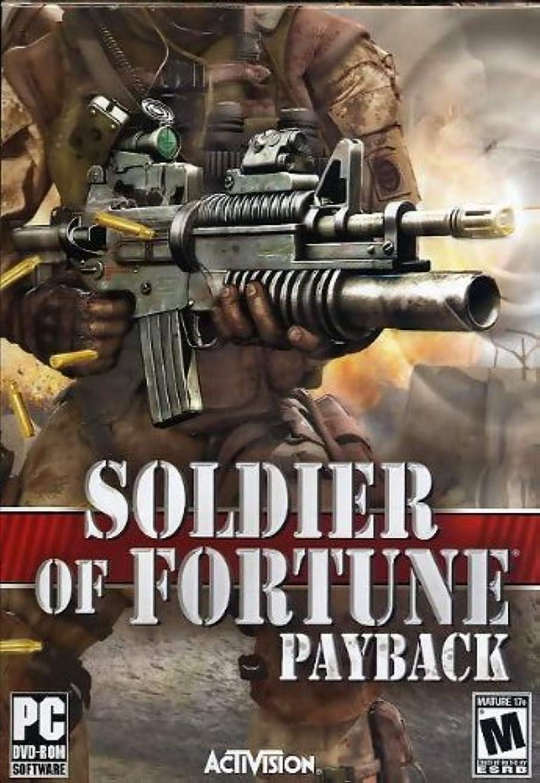 民間圧倒的雑品Activision Soldier Of Fortune Payback (輸入版)