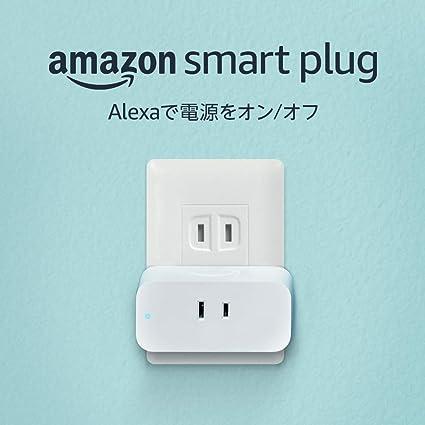 Amazon.co.jp: Amazon純正 スマートプラグ (Works with Alexa認定) : 産業・研究開発用品