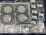 Genuine Subaru MLS Head Gasket Kit Impreza WRX STI Forester XT EJ255 EJ257 TURBO