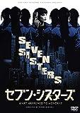 セブン・シスターズ スペシャル・プライス[DVD]