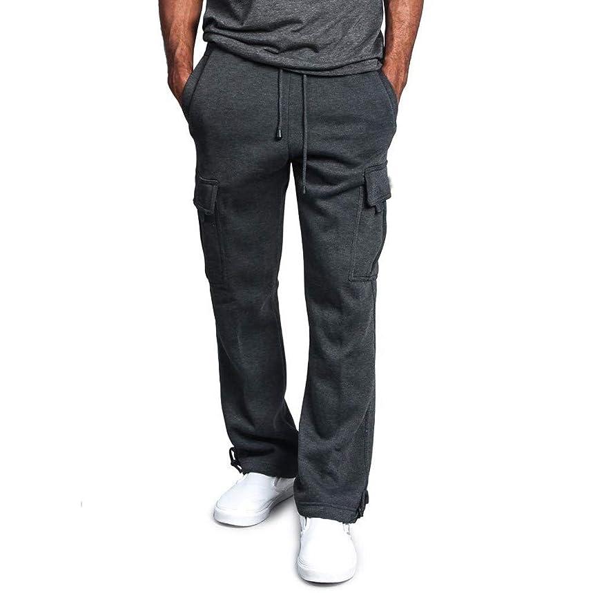 FarJing Men Multi-Pocket Casual Loose Sport Work Casual Trouser Pants Sweatpants