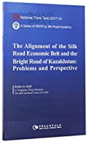 """The Issues and Prospects Involving the Alignment and Cooperation of the """"Silk Road Economic Belt"""" and Kazakhstan's New Economic Policy of """"The Shining Path"""""""