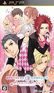 BROTHERS CONFLICT Passion Pink(通常版) - PSP