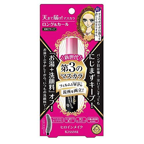 KissMe Isehan Heroine Make SP Stage Three Long & Curl Mascara Advanced Film 01 Jet black (Green Tea Set)