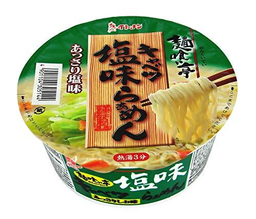 イトメン カップ麺喰い亭キャベツ塩味らぁめん 80g ×12袋