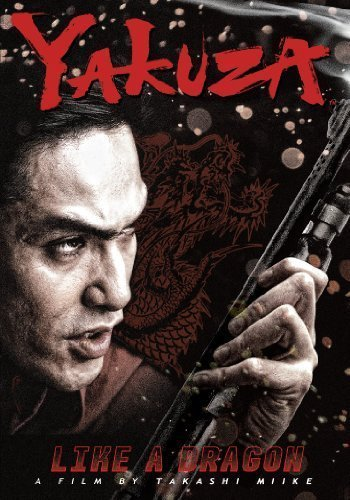 Yakuza: Like a Dragon [Reino Unido] [DVD]