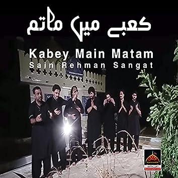 Kabey Main Matam