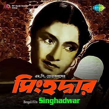 Singhadwar (Original Motion Picture Soundtrack)