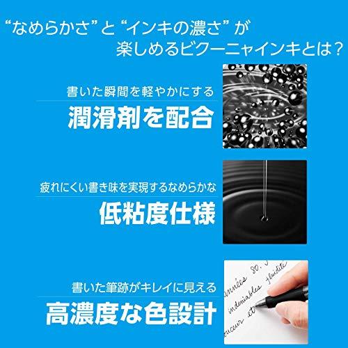『ぺんてる 多機能ボールペン替芯 ビクーニャ 0.7mm XBXS7-A 黒 10本』のトップ画像