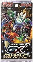 Pokemon Card Game Sun & Moon High Class Pack GX Ultra Shiny Box 1 Pack Included Random 10 Cards