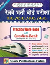 Railway Bharti Board Pariksha T.C./C.C./J.C./A.C. Practice Work-Book Question Bank with 2010 to 2014