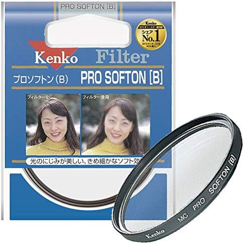 Kenko カメラ用フィルター MC PROソフトン(A) 52mm ソフト描写用 352885