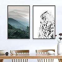 北欧の森のポスター黒と白のフクロウの壁のアートキャンバス絵画アートポスターとプリント壁の写真リビングルーム-50x70cm2個フレームなし
