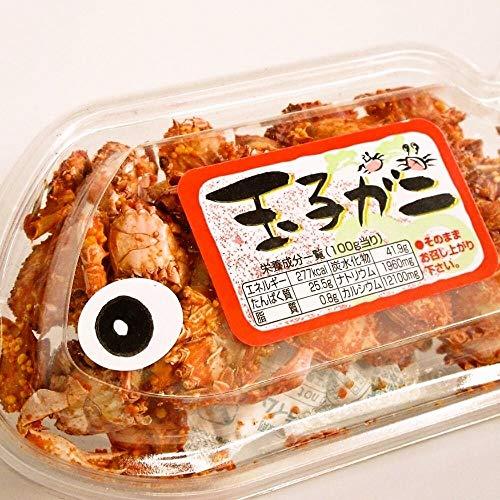 玉子カニ 50gx2 珍味 おつまみセット